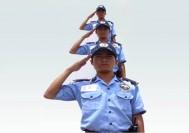Giới thiệu chung về Công Ty Bảo vệ Phát Minh Vượng